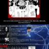 2011.07.22(金)死の舞踏mementomoriゴシック、フェティッシュノイズ系clubイベント
