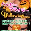 2011.10.28日(金)渋谷眠れる森の美女
