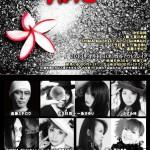 2013,4.11(木)落花
