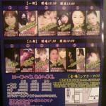 2013.7.15(月祝) シアターpoo.SM大会
