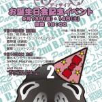 2013.9.14(土)ディザイア2周年ゴシックビジュアルナイト
