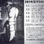 2014.2.15(土)毒蟲特別公演