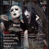 2014.7.19(土)Tokyoダ-クキャッスル