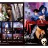 gothic sm 作品DVD gothic sm pv