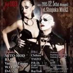 2015・12・5(土)東京ダークキャスルライブ