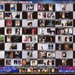 2016・9・12(月)dx歌舞伎町SM大会2部