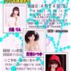 2016・4・24(土)フォトシューティング撮影会
