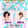 2016・7・31(日)フォトシューティング撮影会