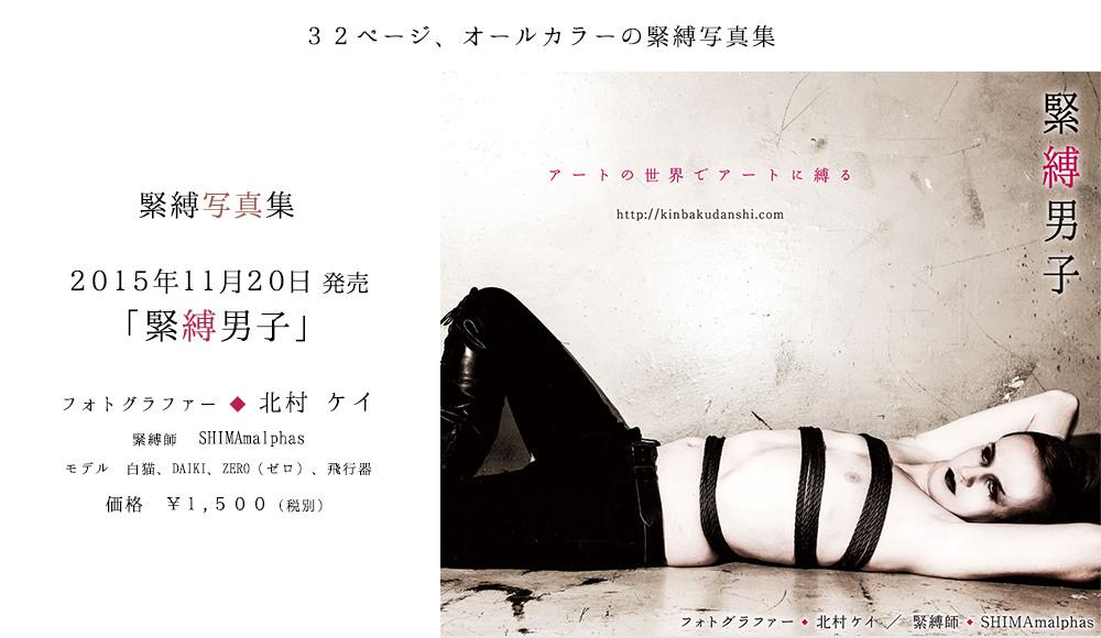 kb-photobook
