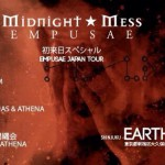 2017・7・15(土)Midnight★Mess