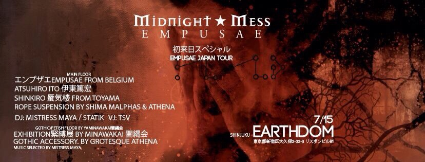 Midnight★Mess .htm